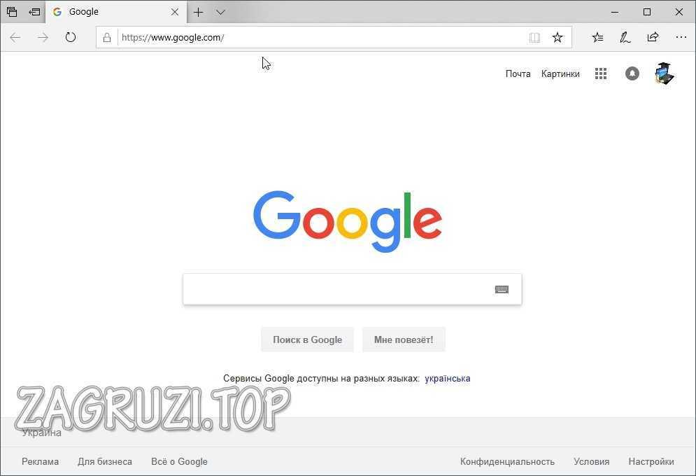 Гугл - стартовая страница