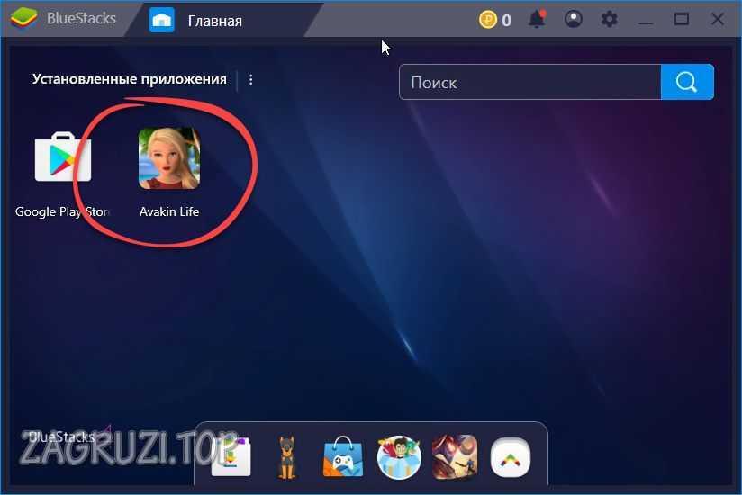 Иконка Avakin Life на домашнем экране