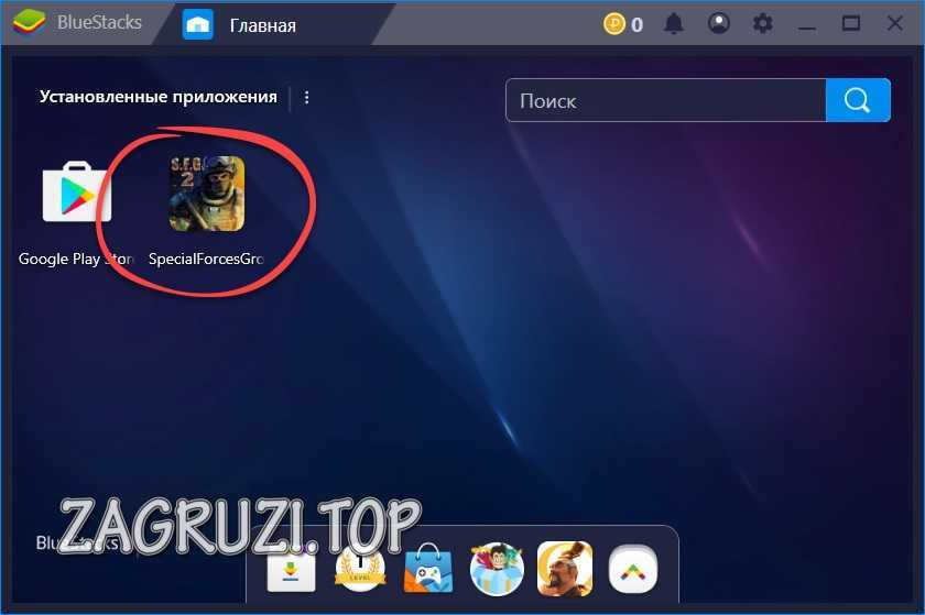 Иконка на домашнем экране