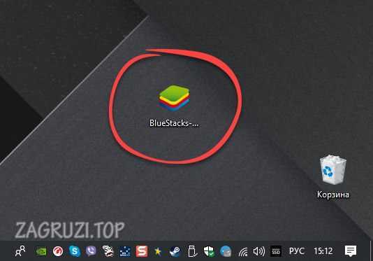 Инсталлятор BlueStacks 4
