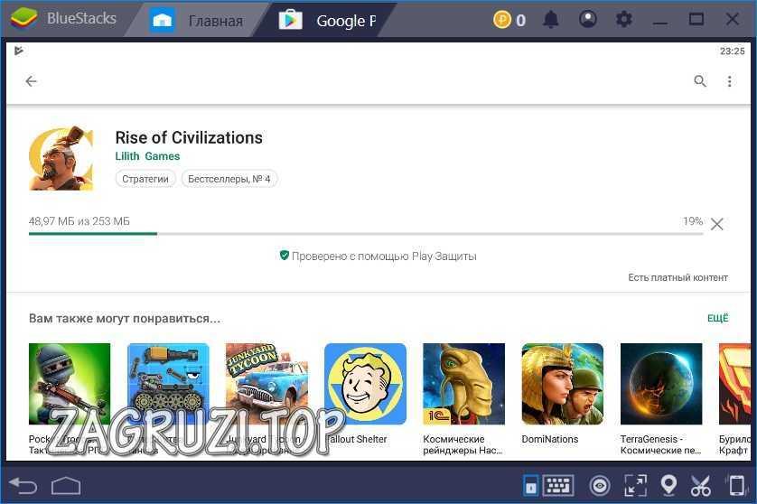 Скачивание игры Rise of Civilizations
