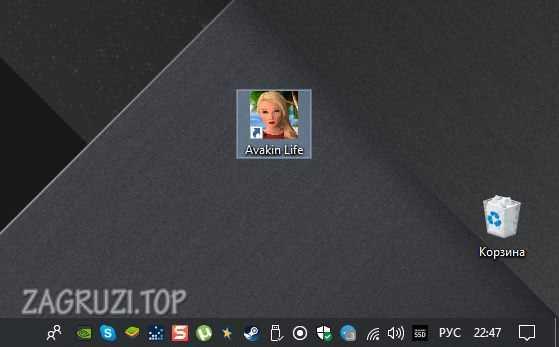 Ярлык игры на рабочем столе компьютера