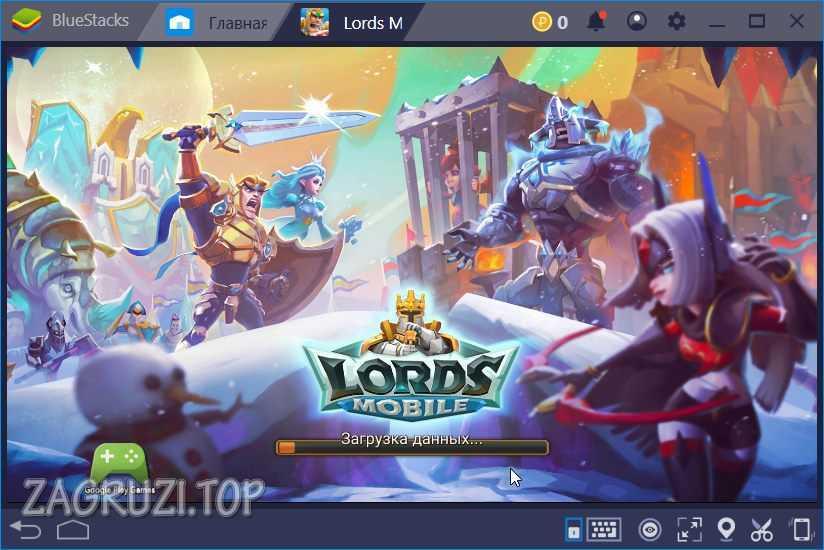 Загрузка данных Lords Mobile