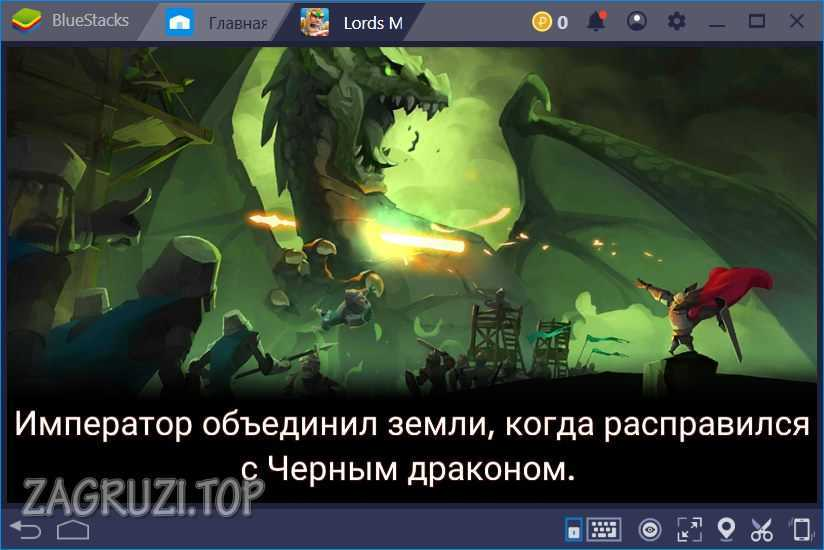 Запуск Lords Mobile на ПК