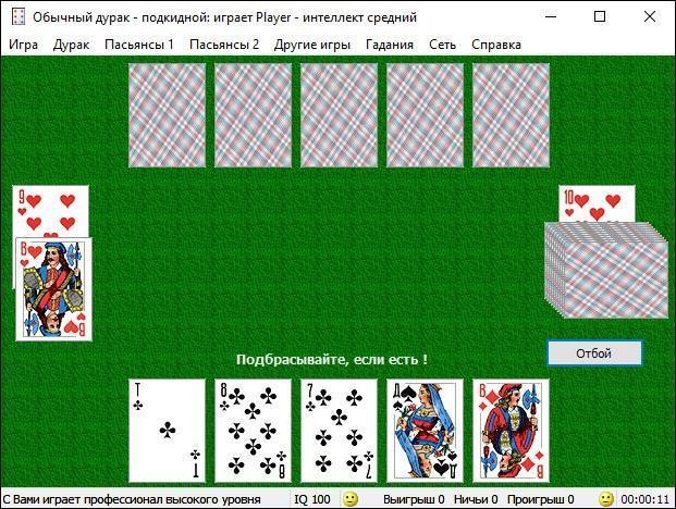 Азартные игры для андроид скачать бесплатно