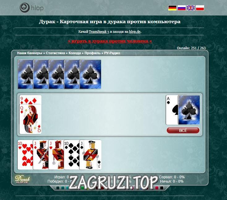 Играть азартные игры гейминатор бесплатно