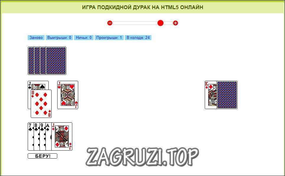 Sizzling hot quattro игровой автомат