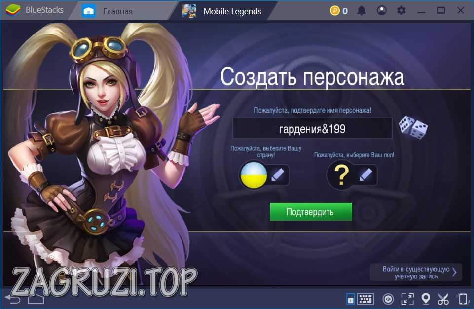 Вход в Mobile Legends Bang Bang на компьютере