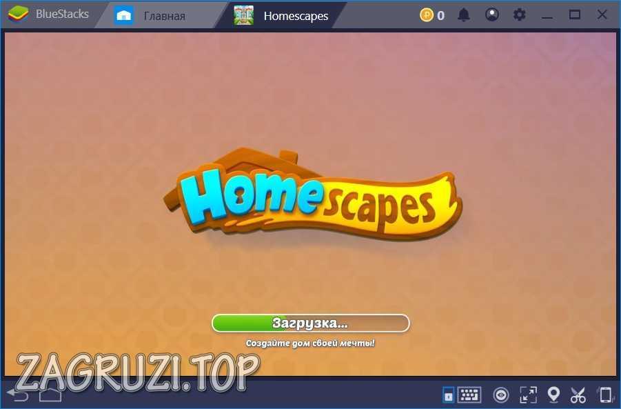 Загрузка Homescapes на ПК