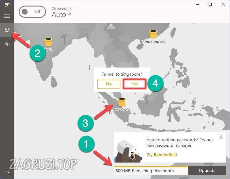 Настройка VPN на ноутбуке для Китая