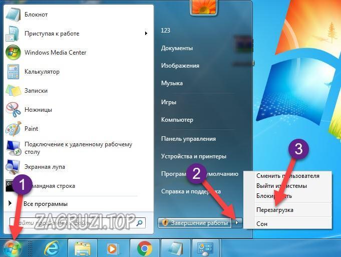 Перезагрузка ОС Windows 7