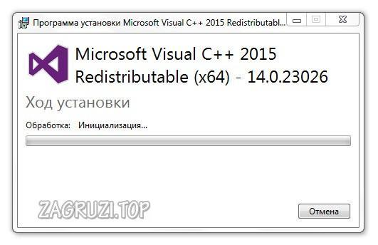 Распаковка Microsoft Visual C++