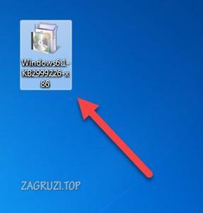 Запуск файла MSU