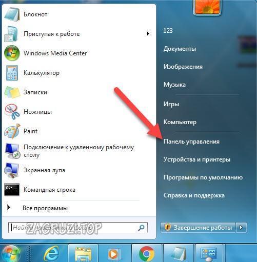 Запуск панели управления в Windows 7