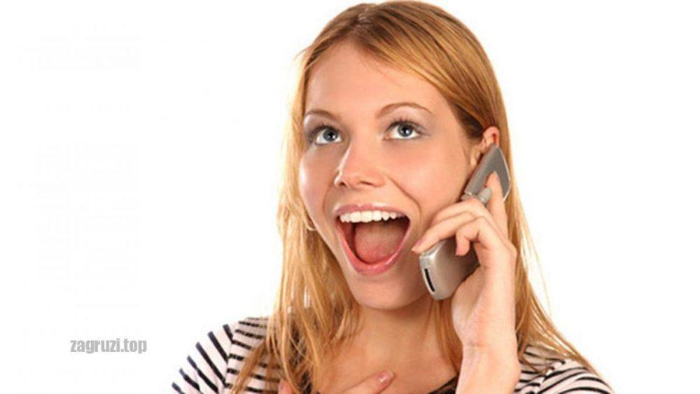 Как звонить с мобильного на городской Украина