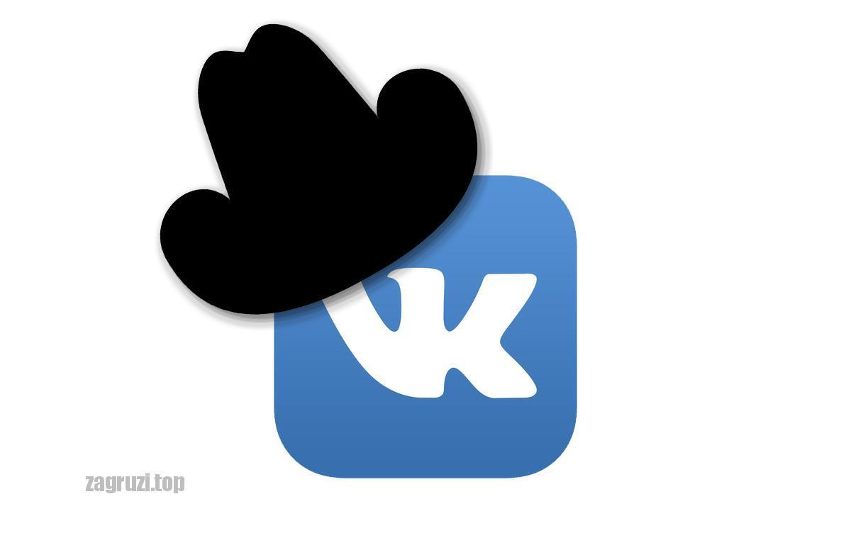 Лого как скрыть друзей в ВК с телефона | zagruzi.top