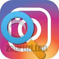 Лого как посмотреть кто сохранил фото в Инстаграм