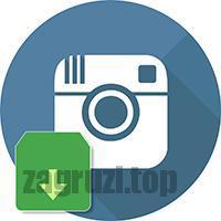 Лого как загрузить фото в инстаграм с компьютера без программ