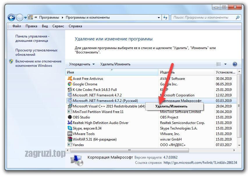 Microsoft .NET Framework и Visual C++