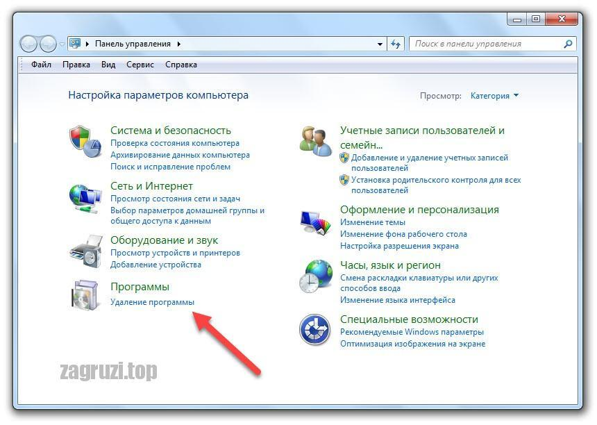Переустановка .NET Framework