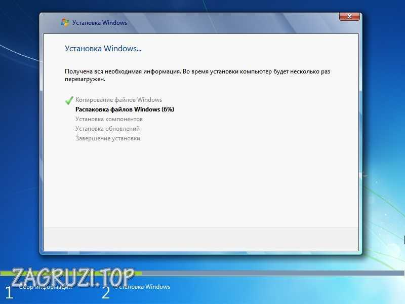 protsess-uchtanovki-windows-7-s-fleshki