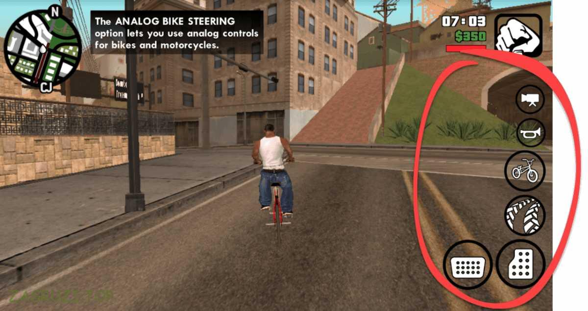 GTA San Andreas для Android с автозагрузкой кеша