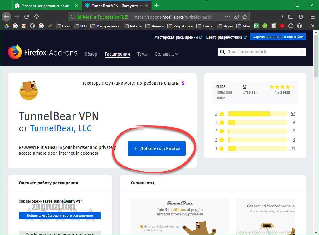 Установка дополнения в Firefox