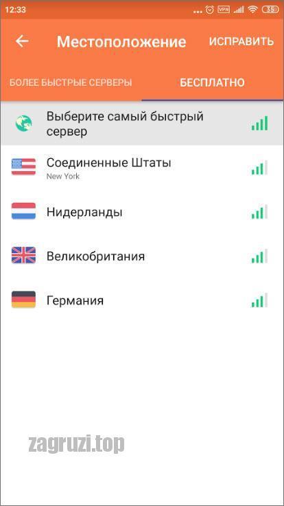 Выбор страны