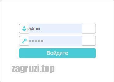 Форма авторизации маршрутизатора
