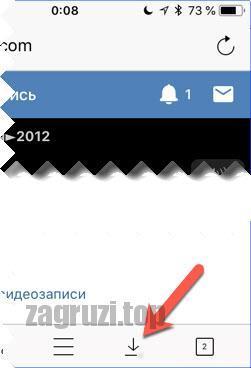 Индикатор загрузки видео на iOS
