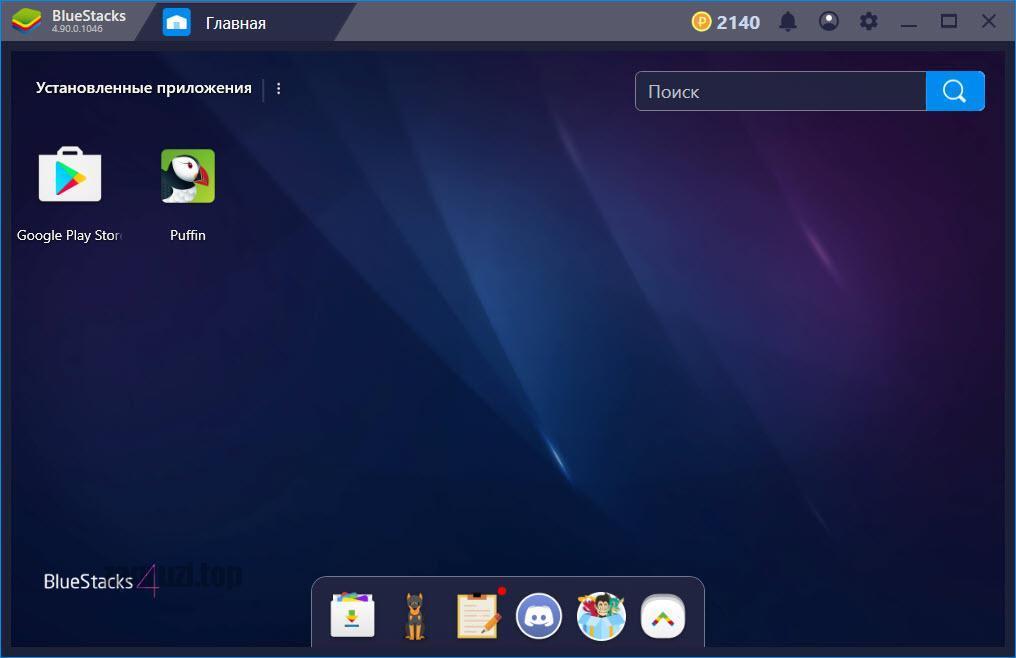 Puffin Web Browser на ком пьютере