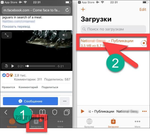 Скачивание видео на iphone через приложение
