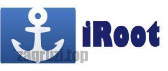 iRoot