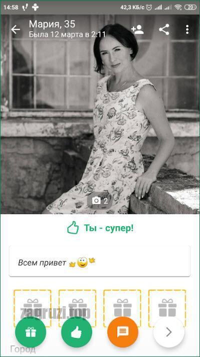 Профиль Друг Вокруг на Андроид