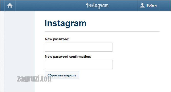 Сброс пароля на ПК