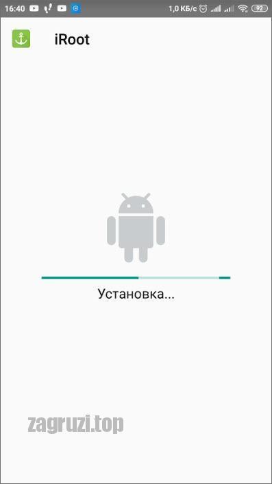Установка iRoot для Андроид
