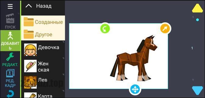 «Рисуем мультфильмы 2»
