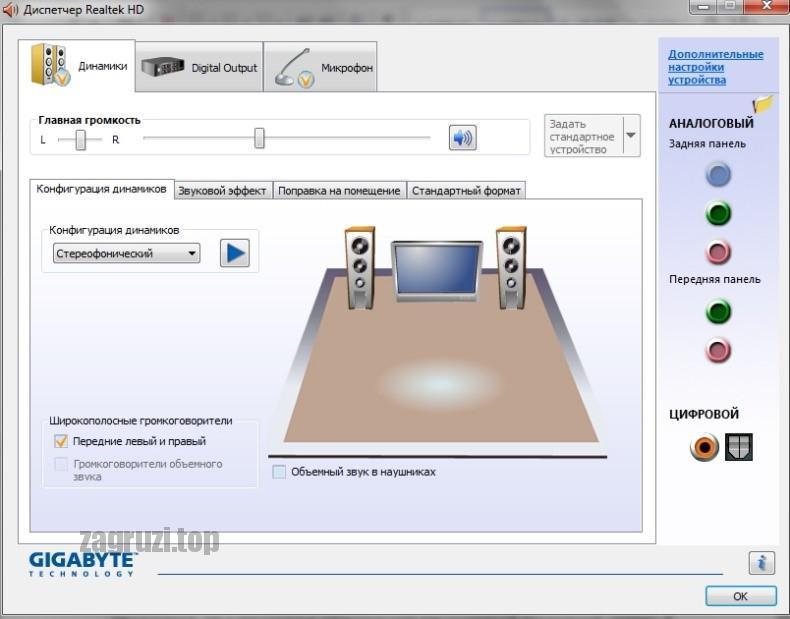 Дизайн программы