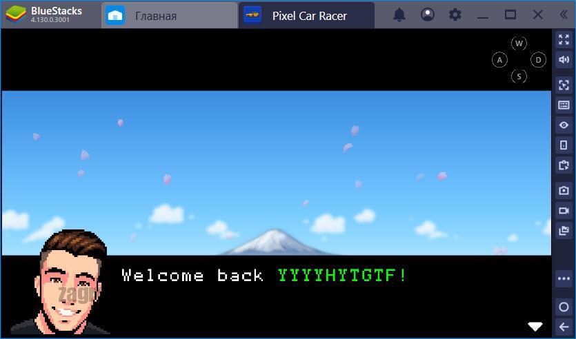 Интро в компьютерной версии Pixel Car Racer