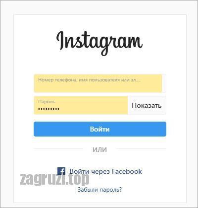 Используем веб-версию Instagram