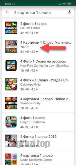 Как установить на Android