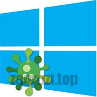 «Операция не была успешно завершена, так как файл содержит вирус» (windows 10)