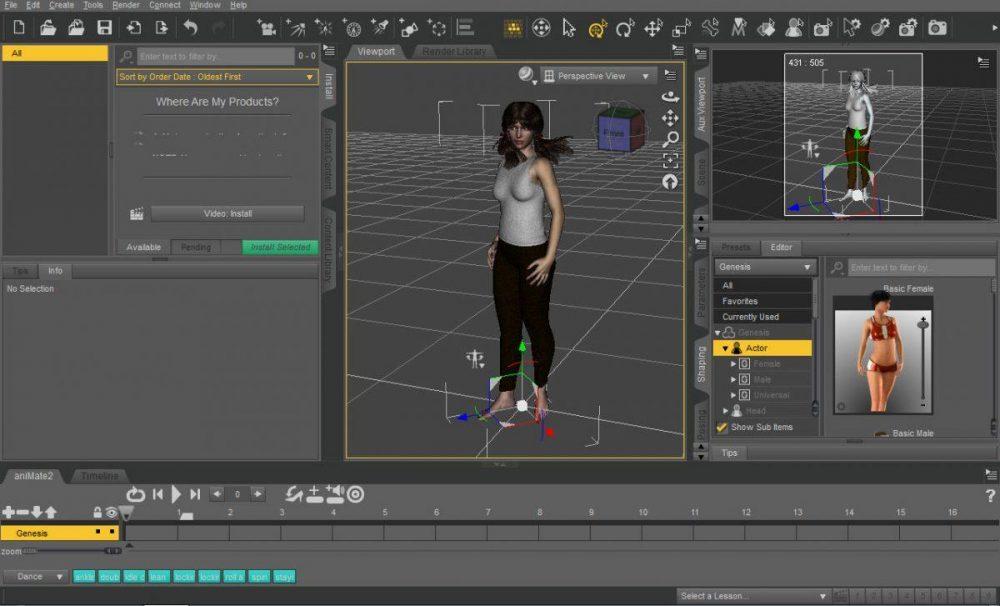 Программный интерфейс DAZ Studio