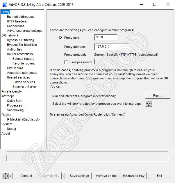 Программный интерфейс AdvOR