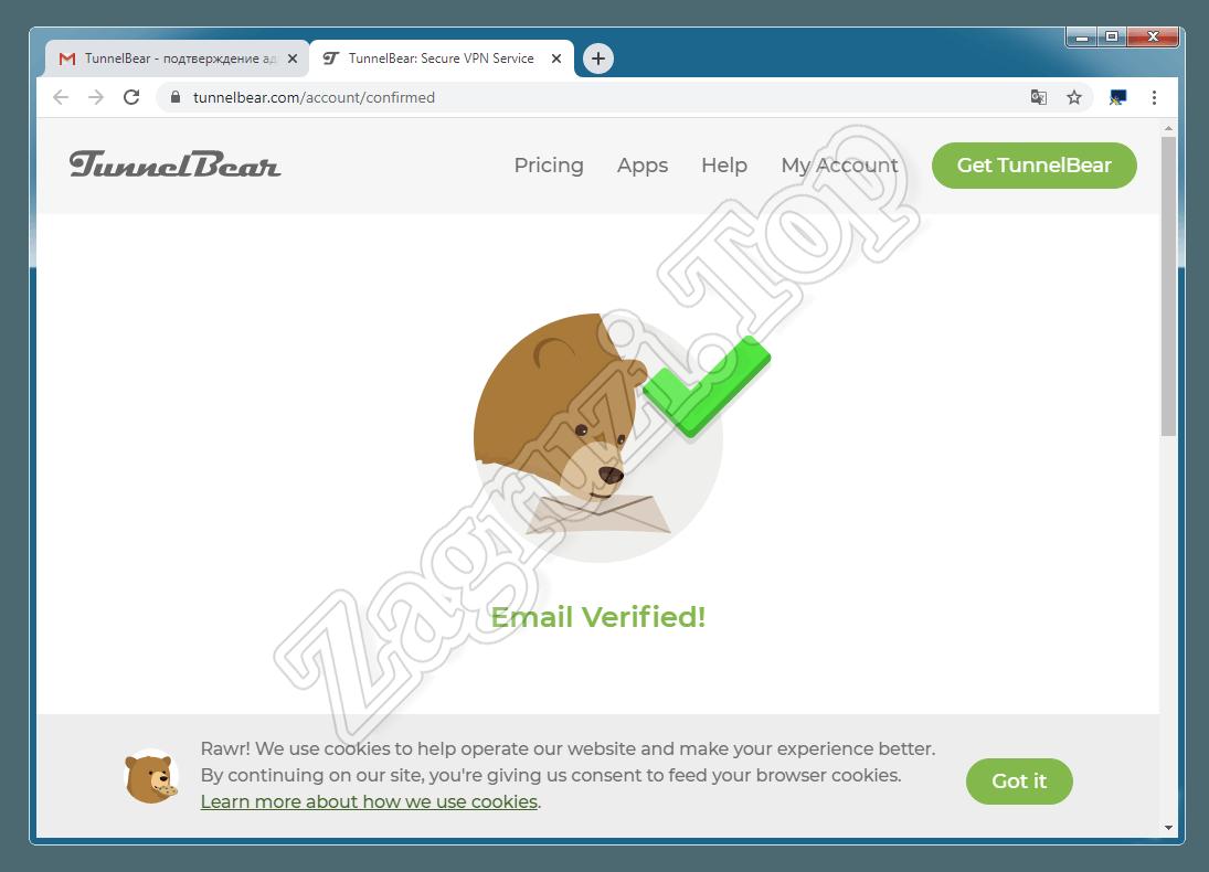 Успешное создание аккаунтав TunnelBear VPN