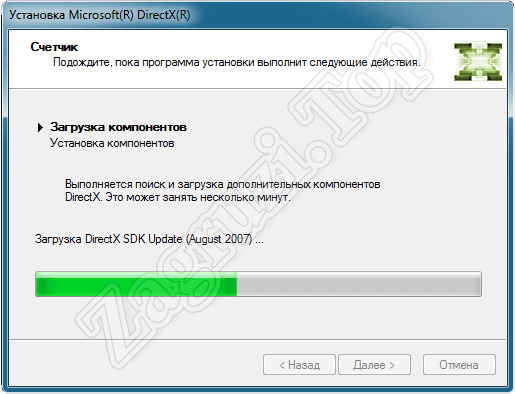 Установка DirectX на Windows 7
