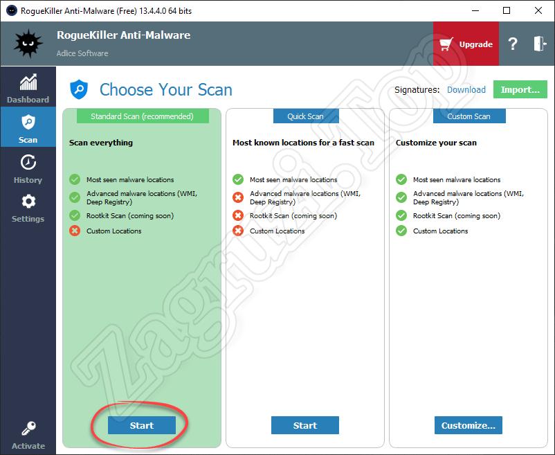 Выбор режима сканирования в RogueKiller