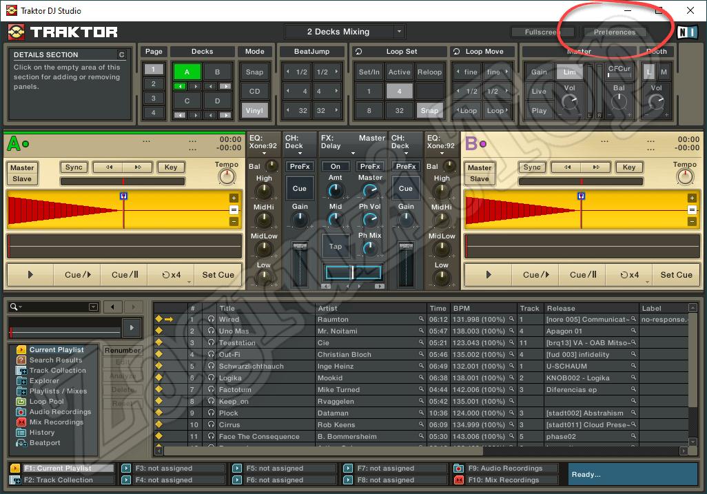 Настройки Traktor DJ Studio
