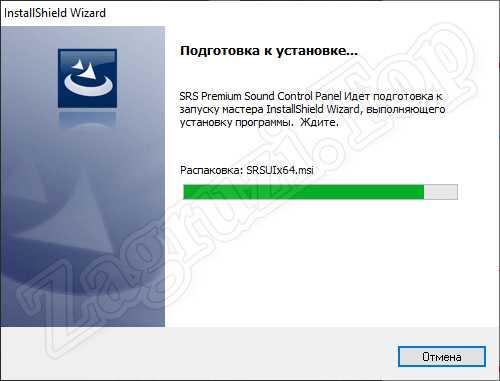 Подготовка к установке звуковой панели VIA HD Audio Deck