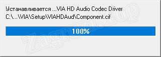 Процесс установки VIA HD Audio Deck